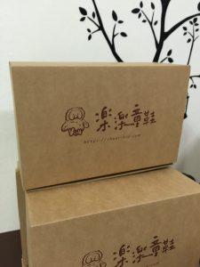 樂樂小鞋盒(特寫)