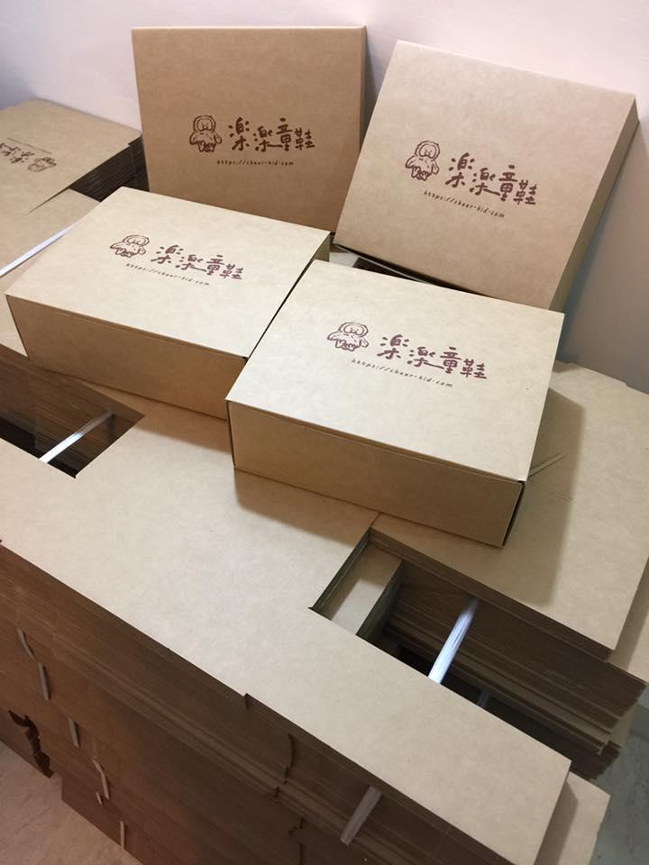 樂樂大鞋盒