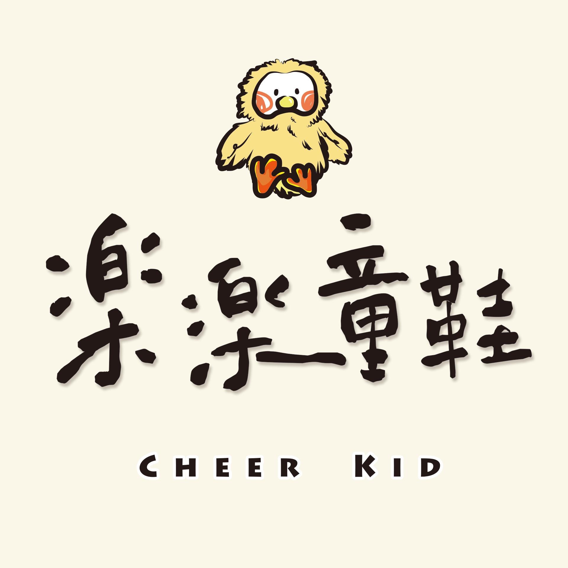 樂樂童鞋 Logo - 1920x1920
