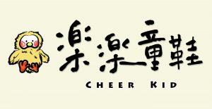 樂樂童鞋 Logo - 1400x721