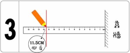 小孩腳長測量方法