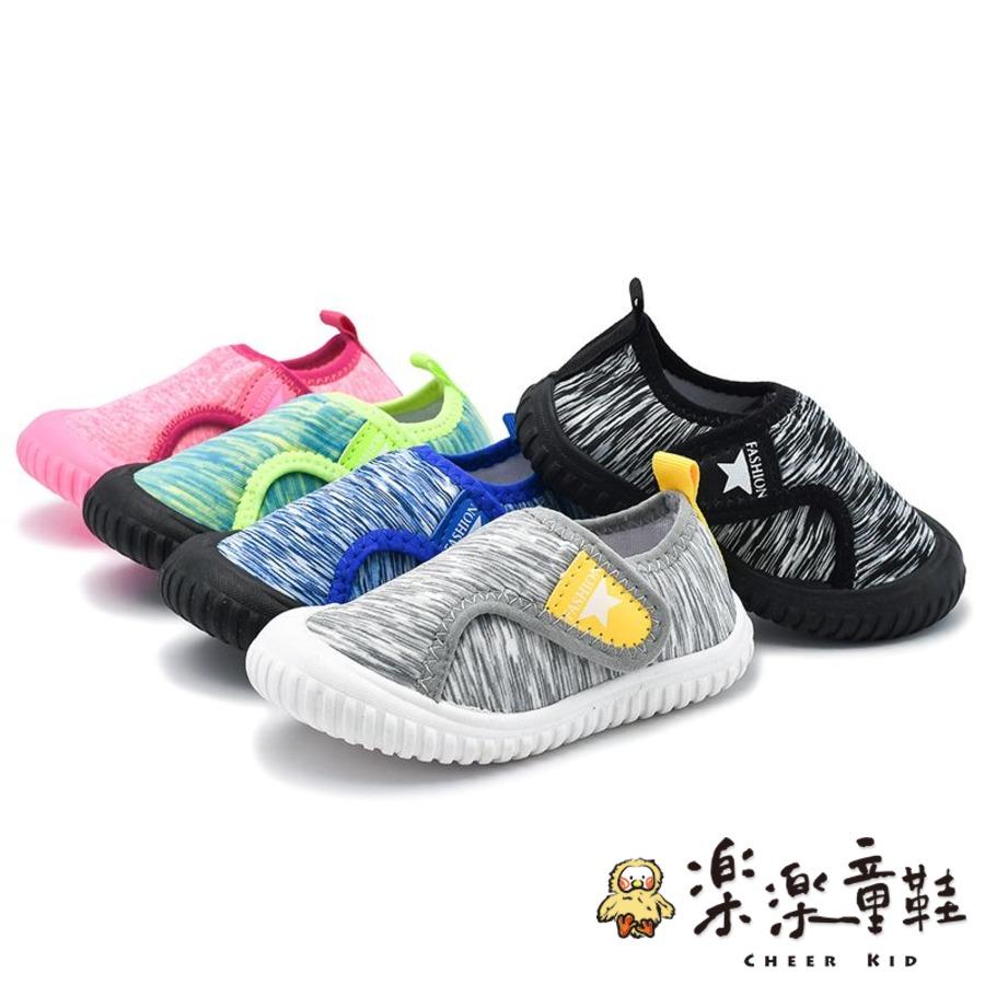 兒童休閒鞋