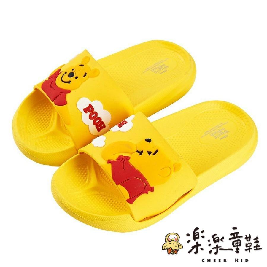 小熊維尼拖鞋