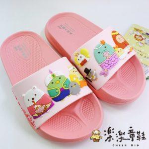 角落小夥伴拖鞋-粉色