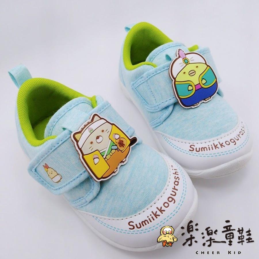 角落小夥伴寶寶鞋-藍色