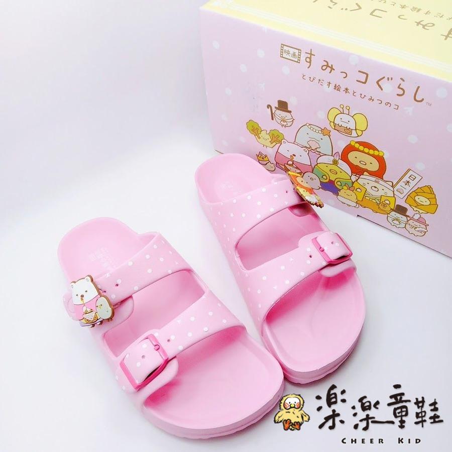 台灣製角落小夥伴勃肯拖鞋-粉色