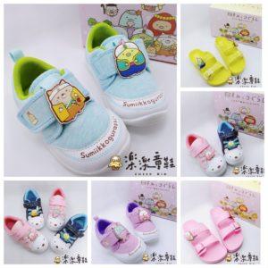 台灣製角落小夥伴童鞋