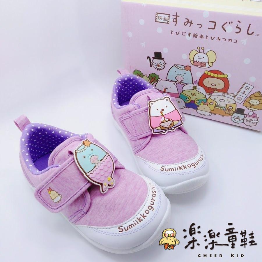 角落小夥伴寶寶鞋-紫色