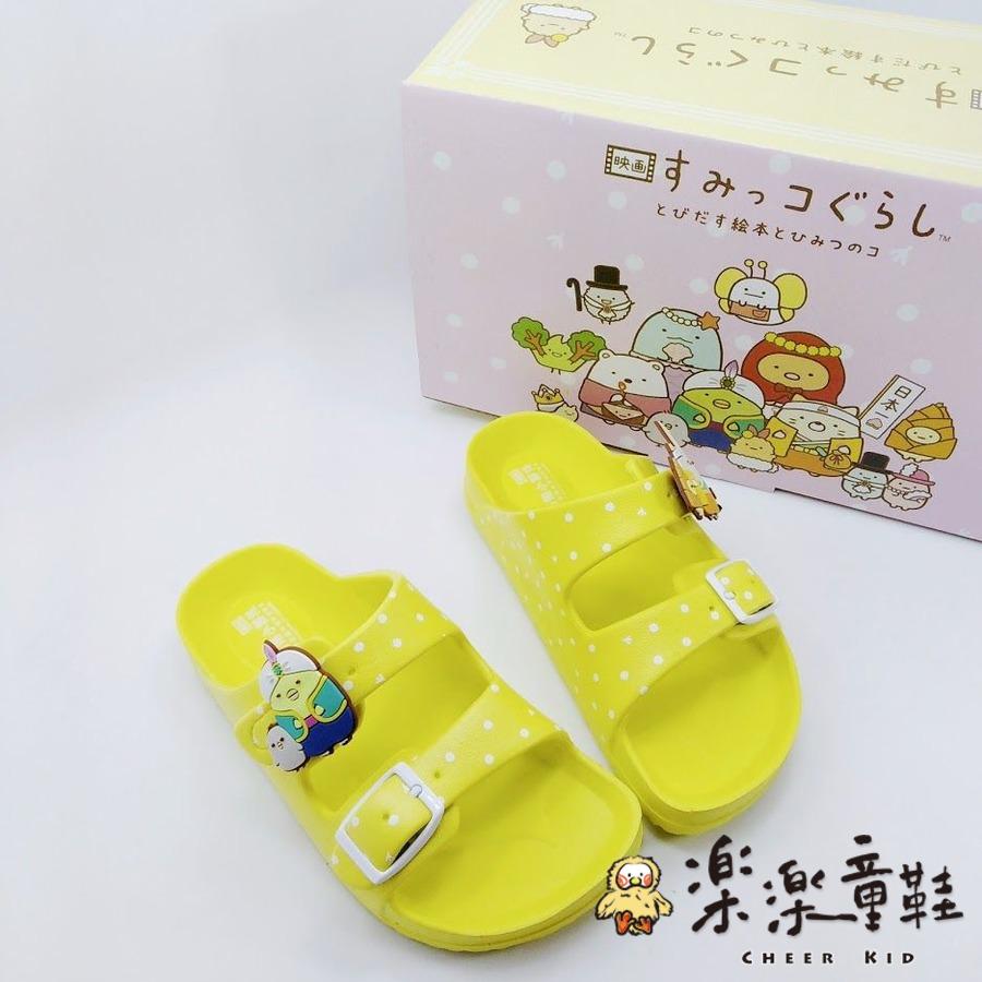 台灣製角落小夥伴勃肯拖鞋-黃色