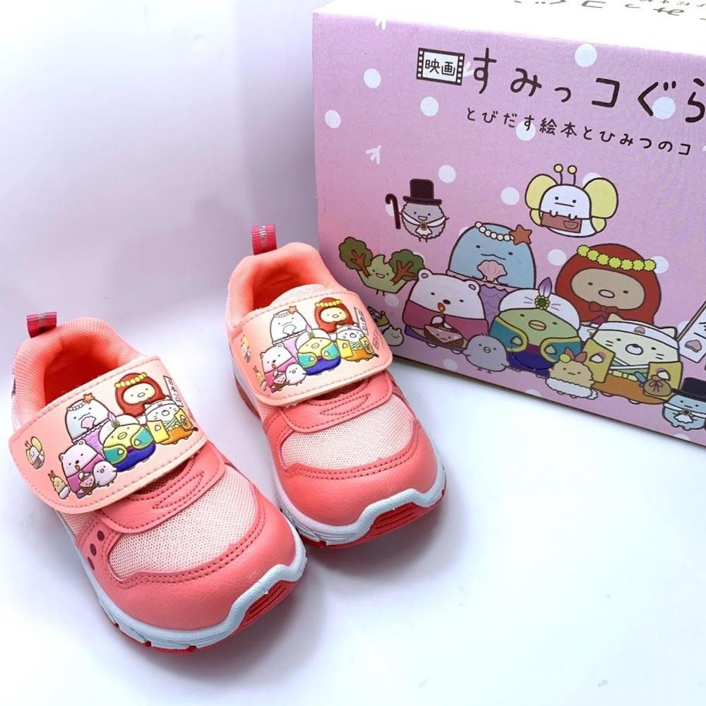 B005-【台灣製現貨】角落生物小夥運動燈鞋-粉色
