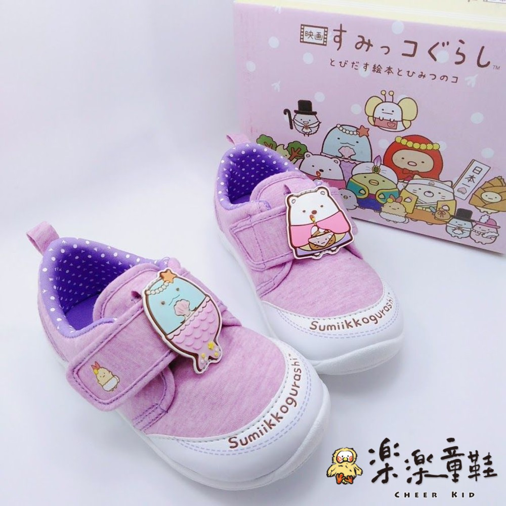 B009-【台灣製現貨】角落小夥伴寶寶鞋-紫色
