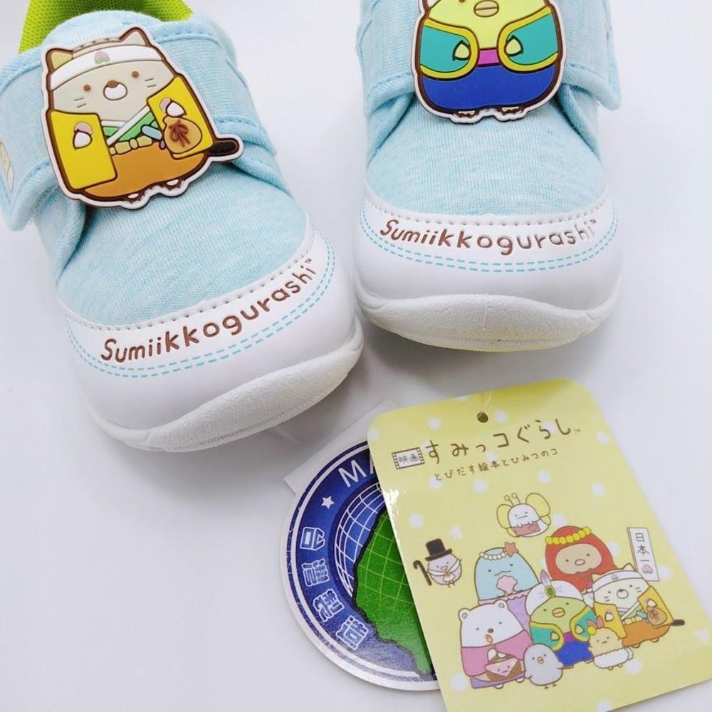 台灣製角落小夥伴寶寶鞋-藍色