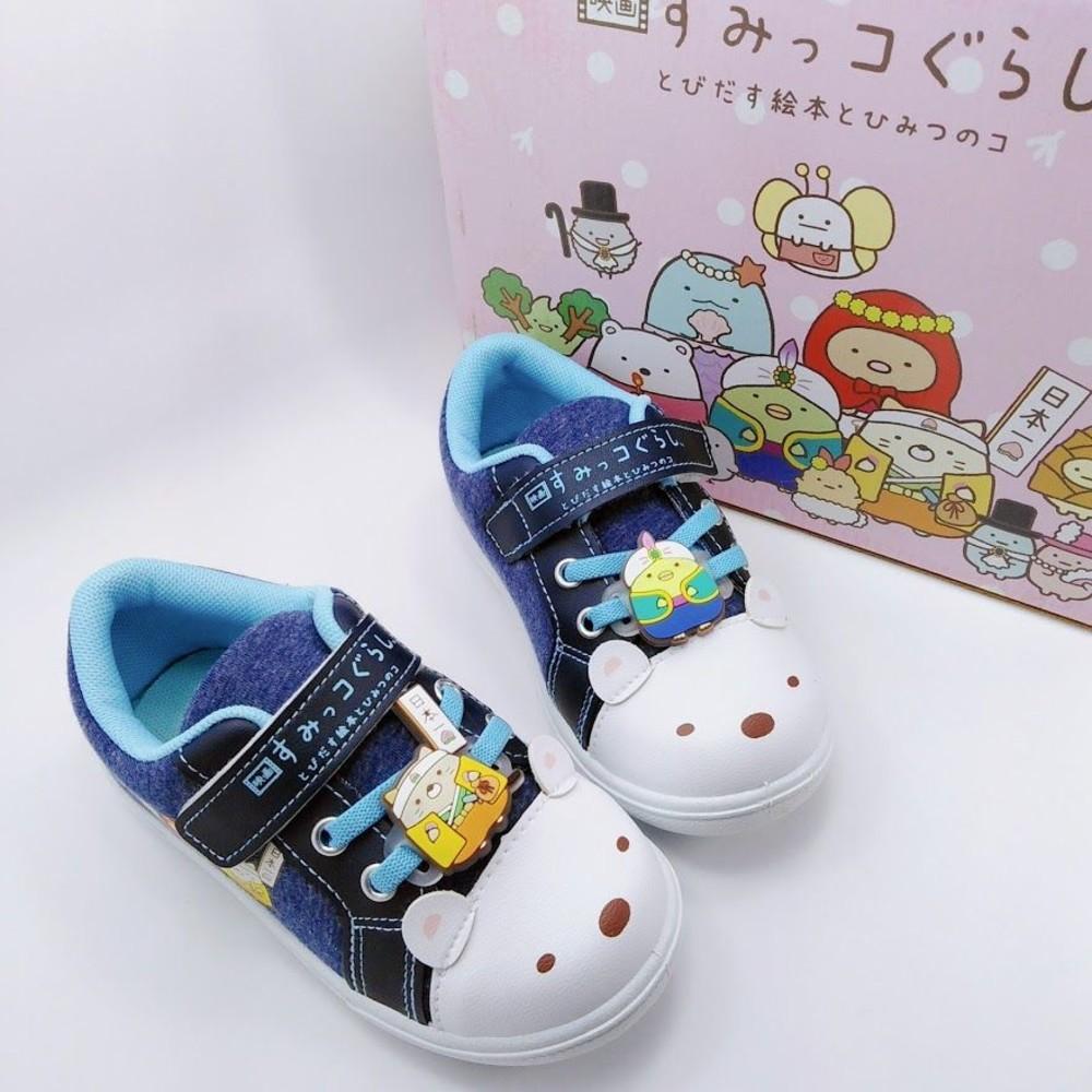 B014-【台灣製現貨】角落小夥伴休閒鞋-藍色