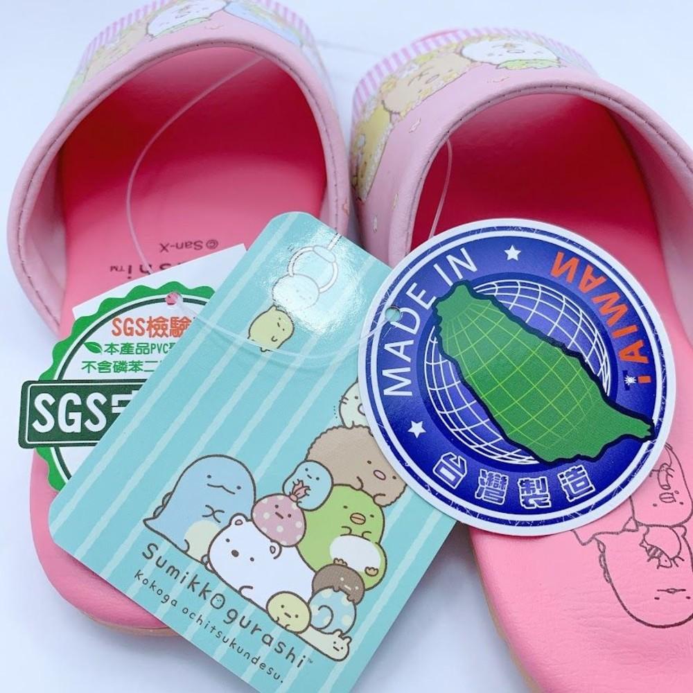 台灣製角落生物室內鞋-粉紅