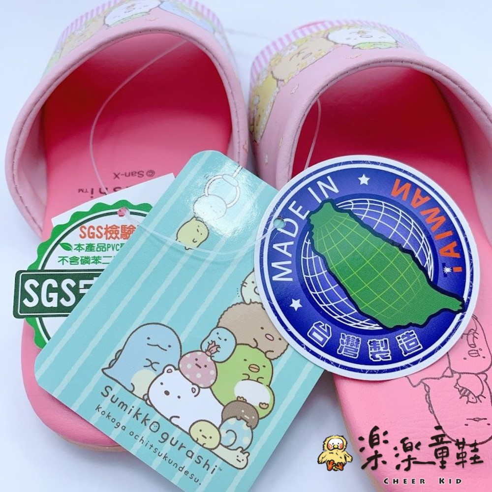 台灣製角落生物室內鞋