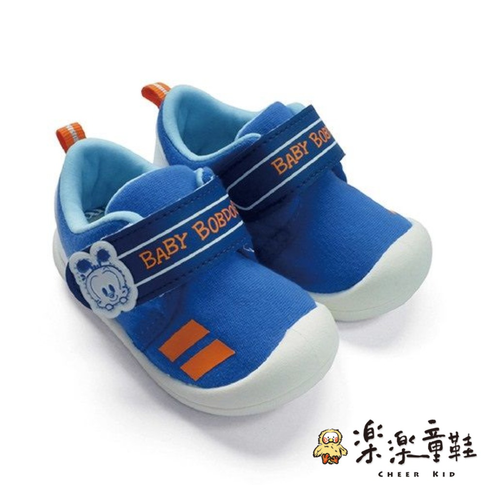 C002-MIT小圓頭防踢撞包鞋