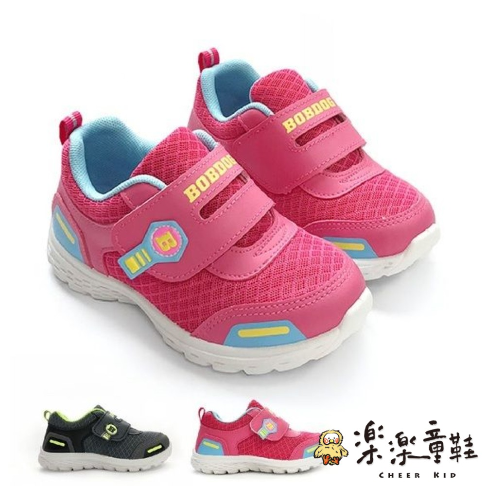 C003-MIT撞色寬帶休閒鞋