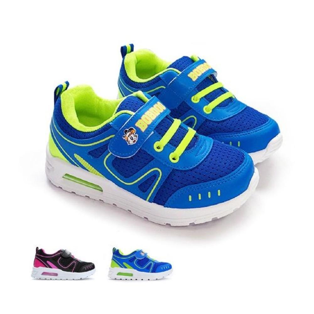 C010-MIT透氣運動鞋