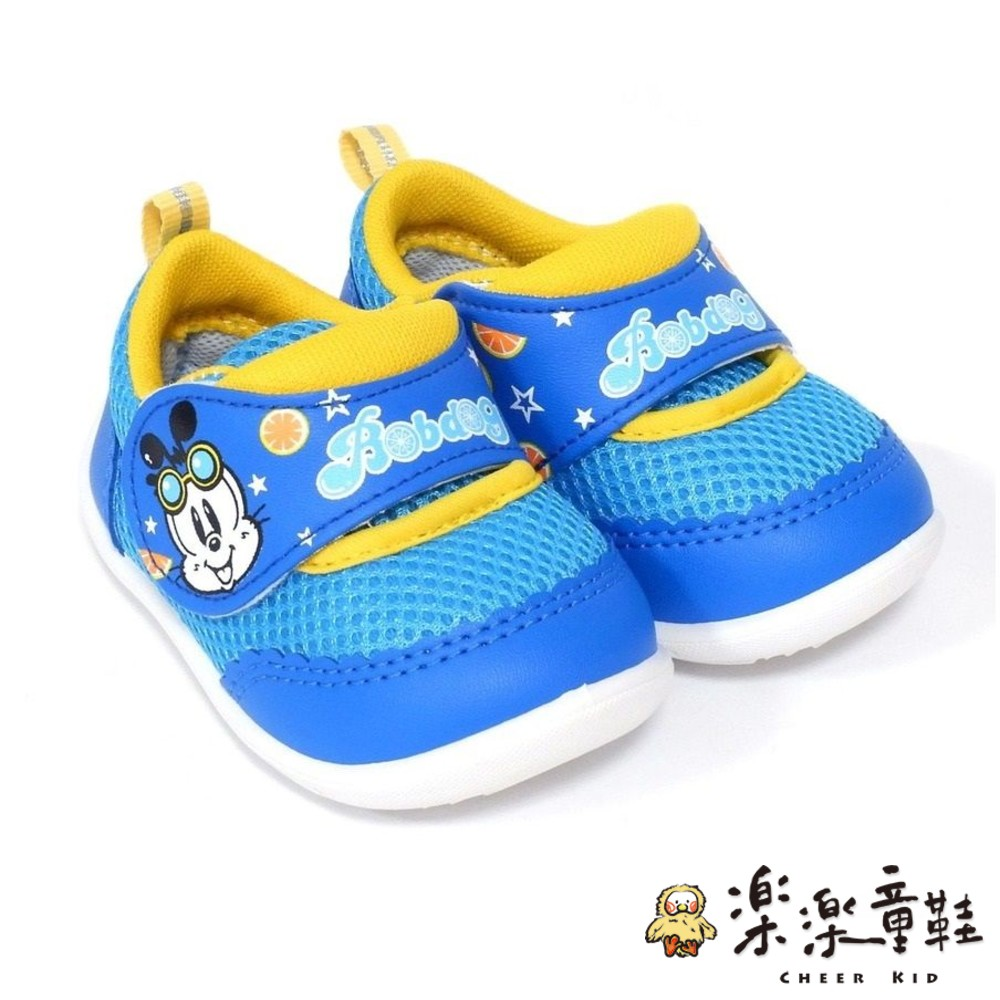 C022-1-【台灣現貨】MIT透氣網面休閒鞋-藍