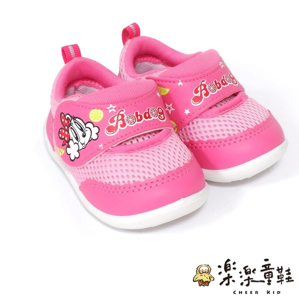 C022-【台灣現貨】MIT透氣網面休閒鞋-粉
