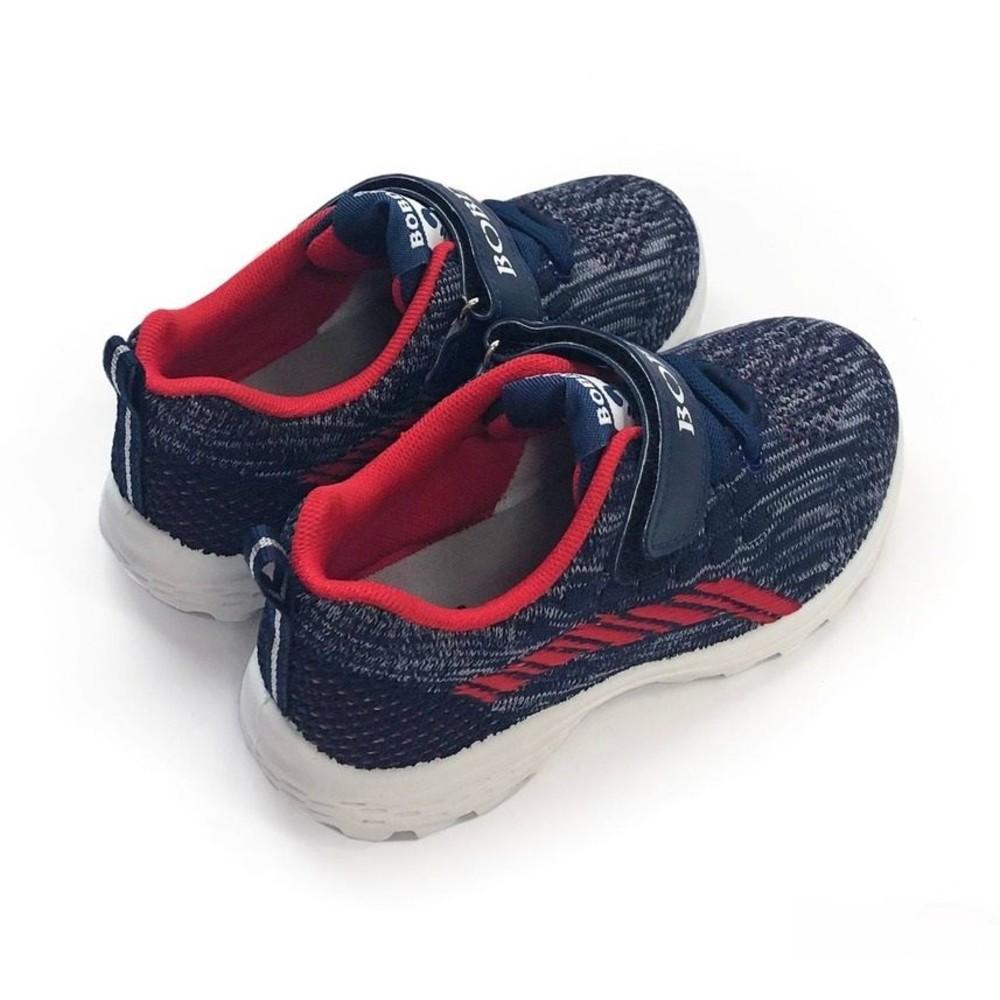【台灣製現貨】MIT針織運動鞋-粉