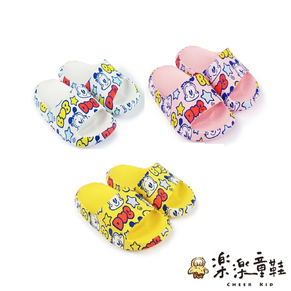 【台灣現貨】巴布豆卡通圖案拖鞋-白