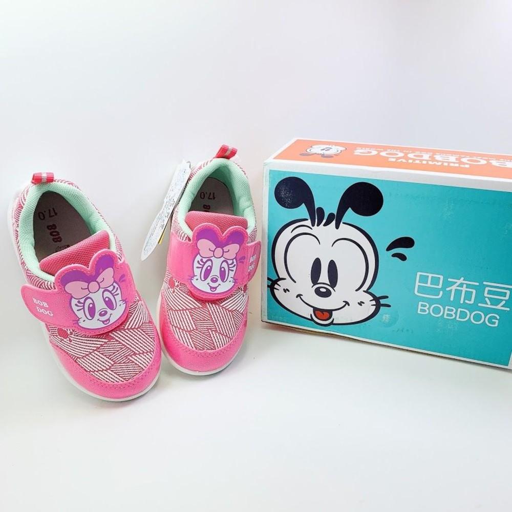 C067-【台灣製現貨】巴布豆卡通圖案運動鞋-粉色