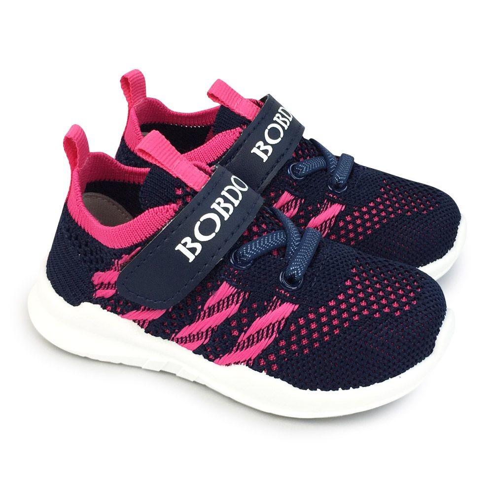 童鞋 【台灣製現貨】巴布豆輕量透氣休閒鞋-桃色