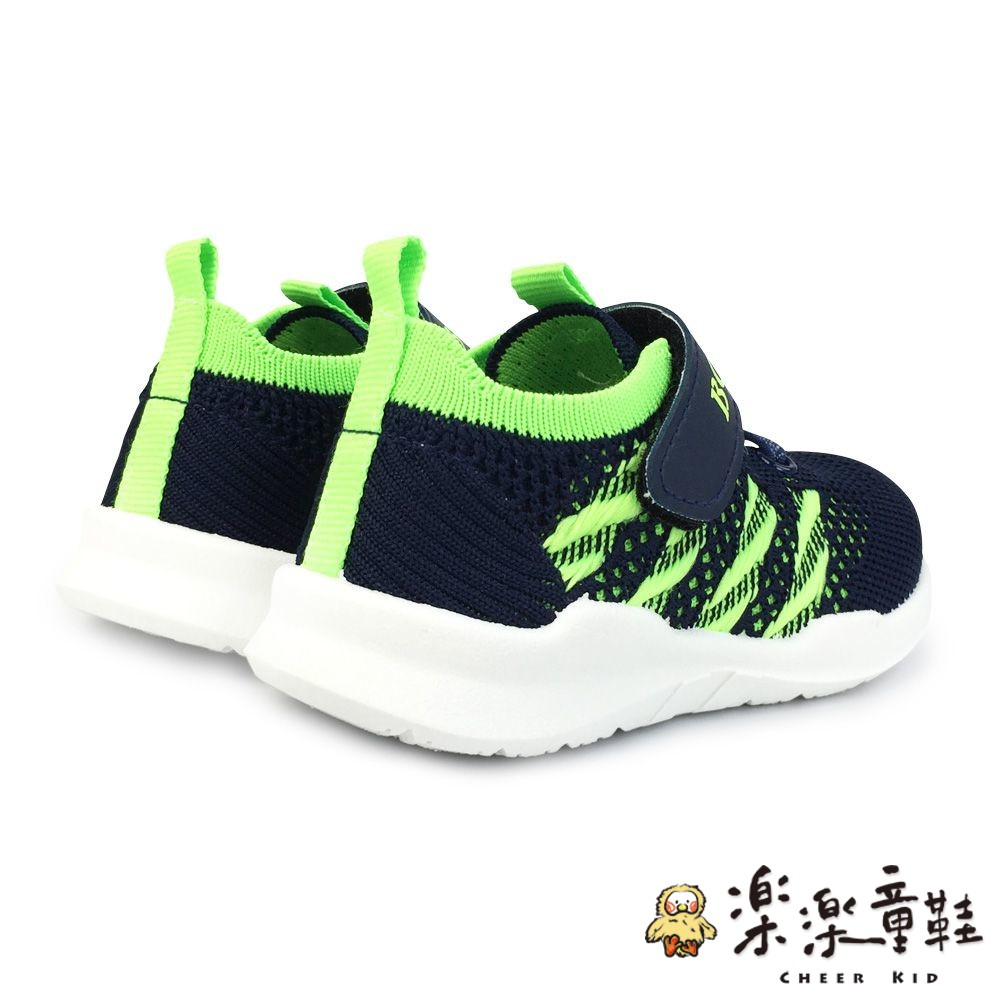【台灣製現貨】巴布豆輕量透氣休閒鞋-綠色