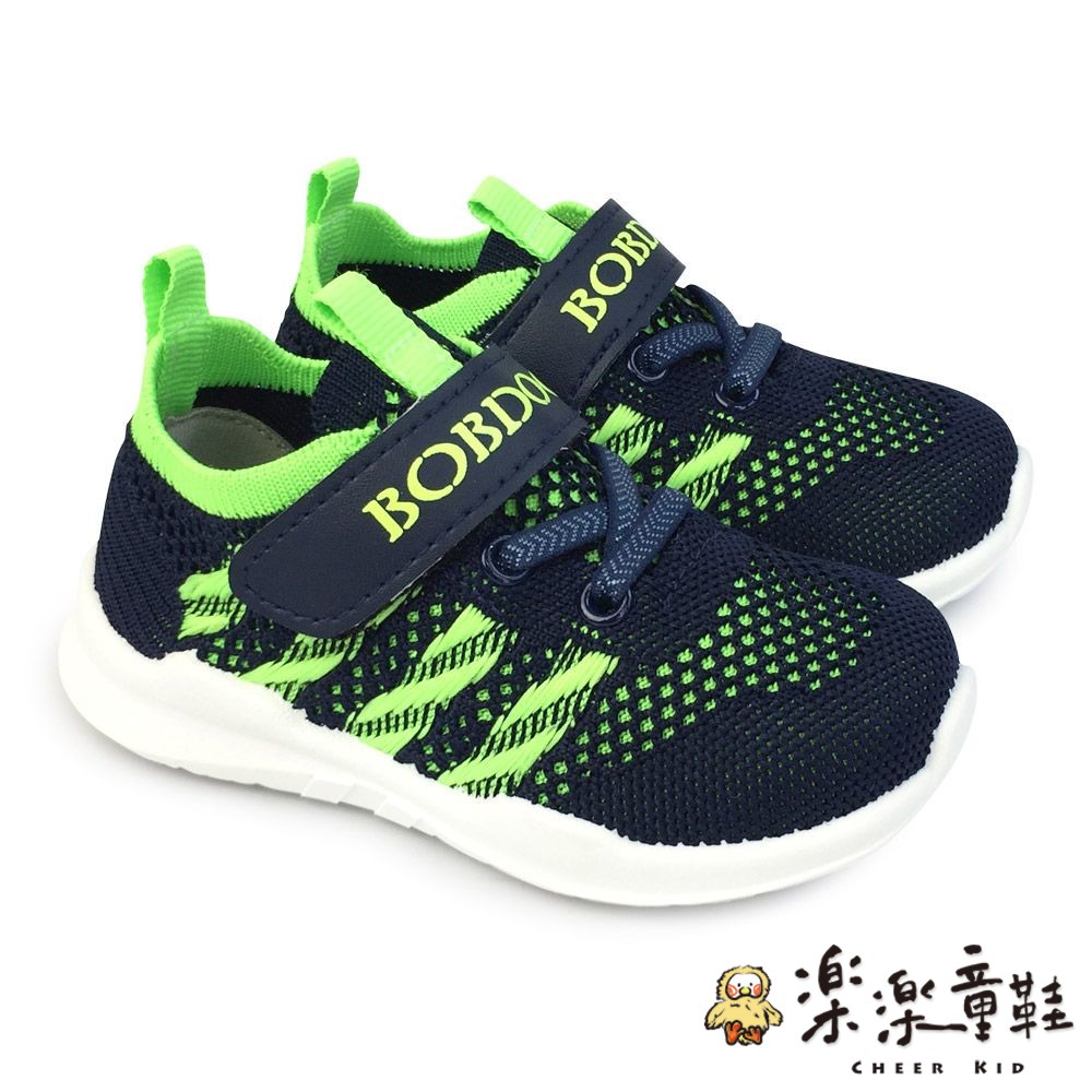 童鞋 【台灣製現貨】巴布豆輕量透氣休閒鞋-綠色