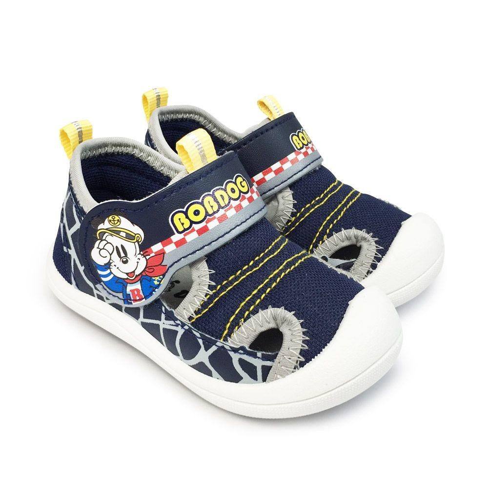 C090-台灣製巴布豆護趾涼鞋-藍色