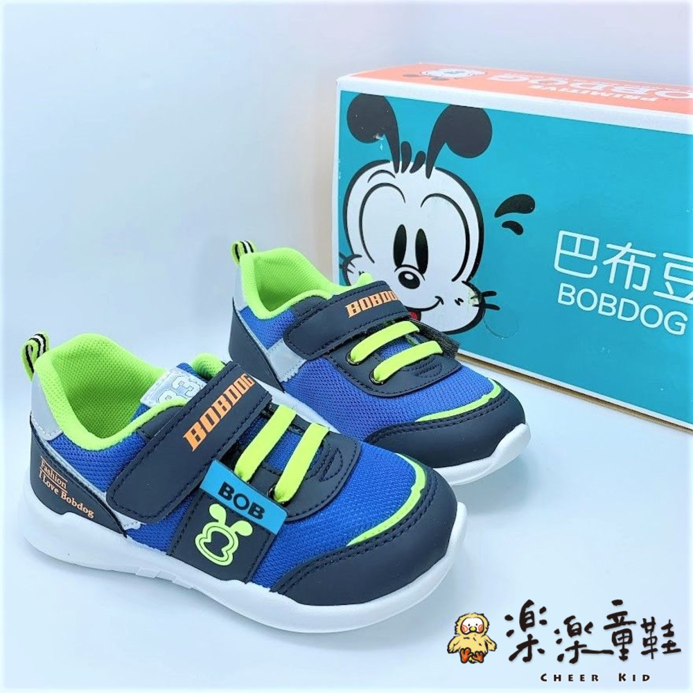C100-1-台灣製巴布豆透氣運動鞋-藍色