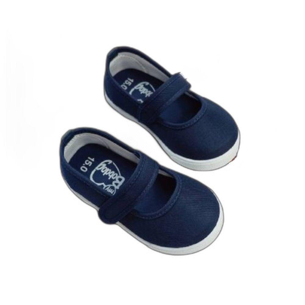 C103-1-台灣製輕量休閒鞋-藍色