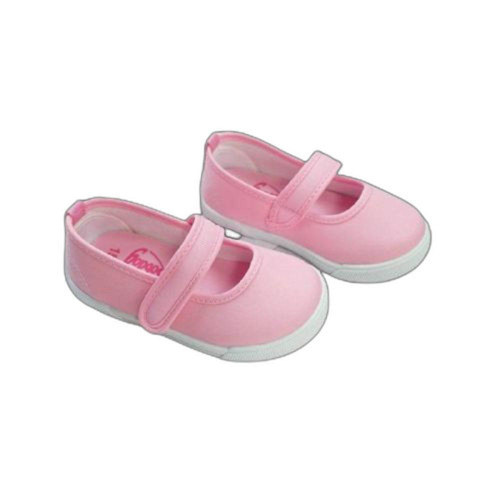 C103-2 - 台灣製輕量休閒鞋-粉色