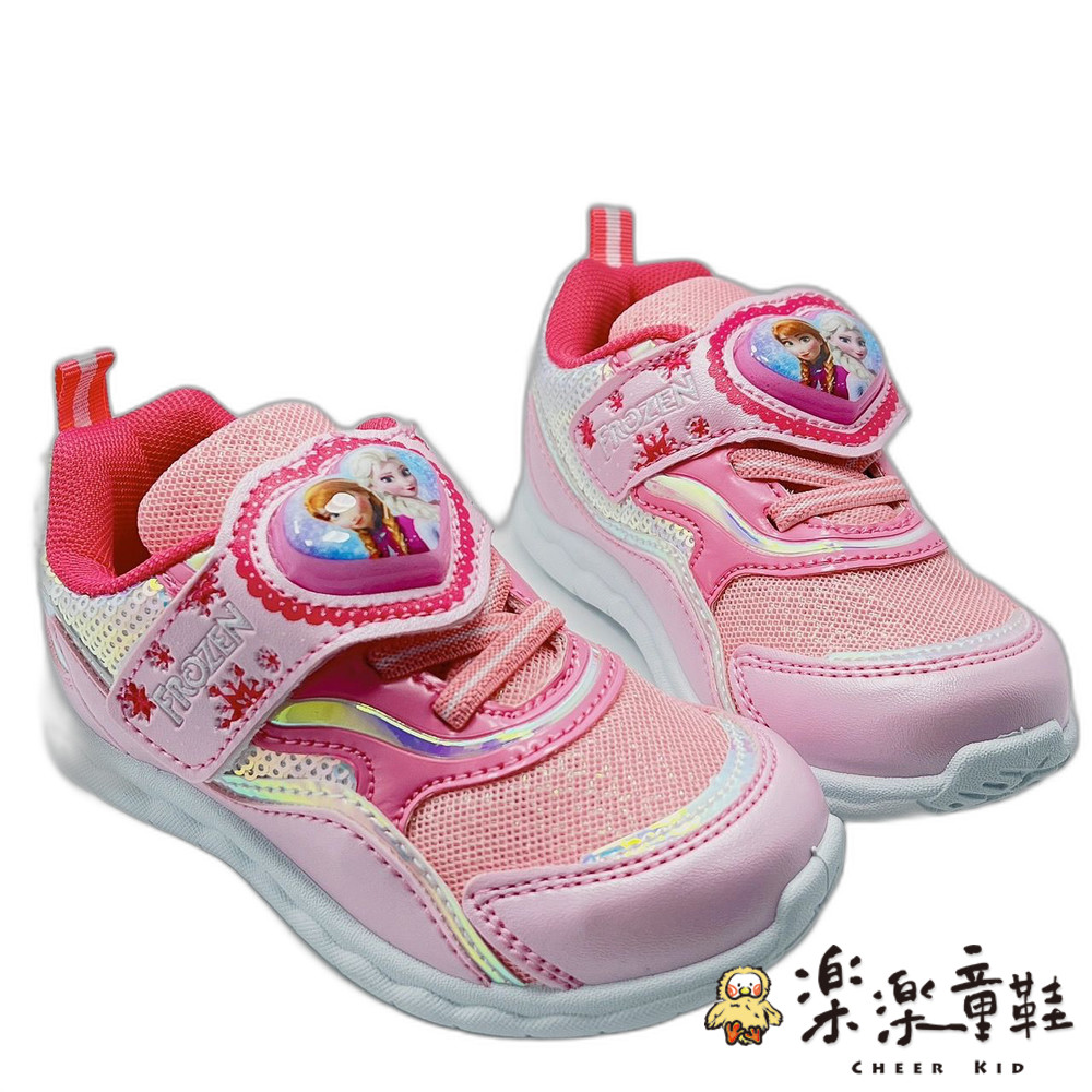 F075 - 台灣製冰雪奇緣電燈運動鞋-粉紅