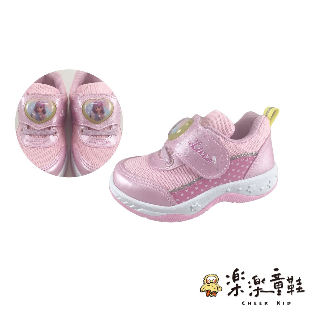 F076-台灣製莉卡娃娃電燈運動鞋