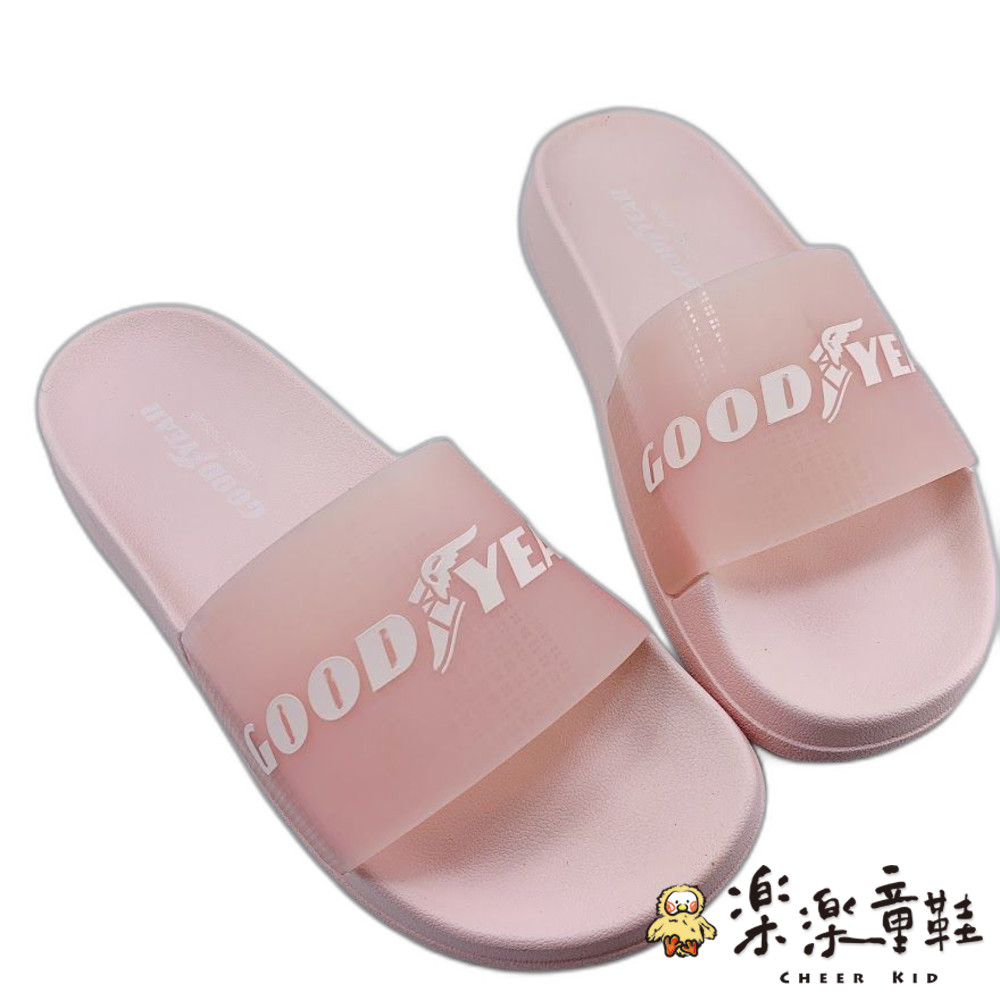 G014-1 - GOODYEAR果凍Q彈拖鞋-粉