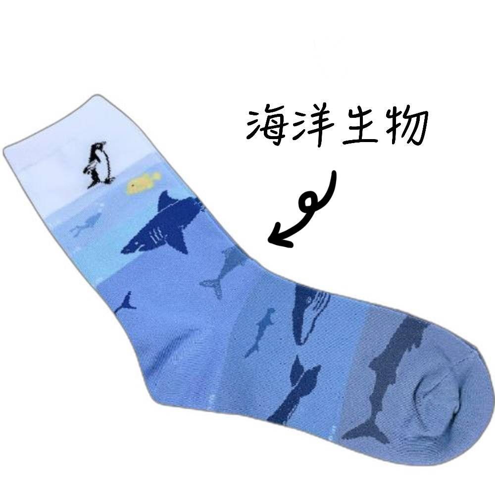 【garapago socks】日本設計台灣製長襪-動物圖案