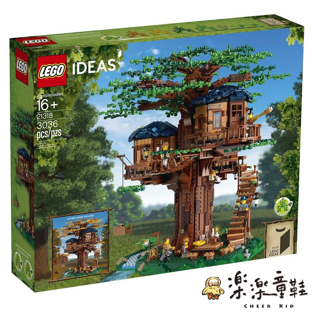 LEGO-21318 - LEGO 21318 - 樂高 樹屋  IDEAS系列