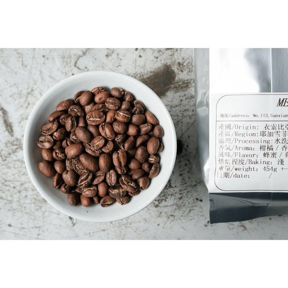 MEHER 咖啡豆 - 衣索比亞 Ethiopia-耶加雪菲 科契爾 風之舞-水洗-一磅