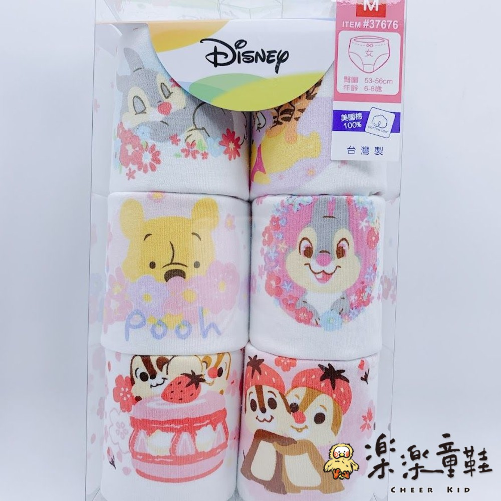 P049-1-台灣製迪士尼女童三角內褲(六件組)