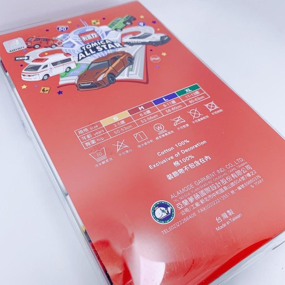 台灣製男童三角內褲(六件組)