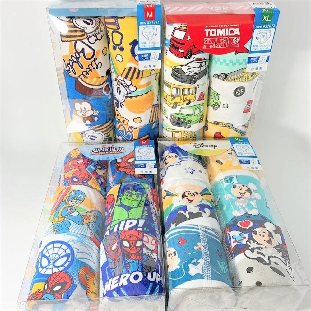 P050-1-台灣製男童三角內褲(六件組)