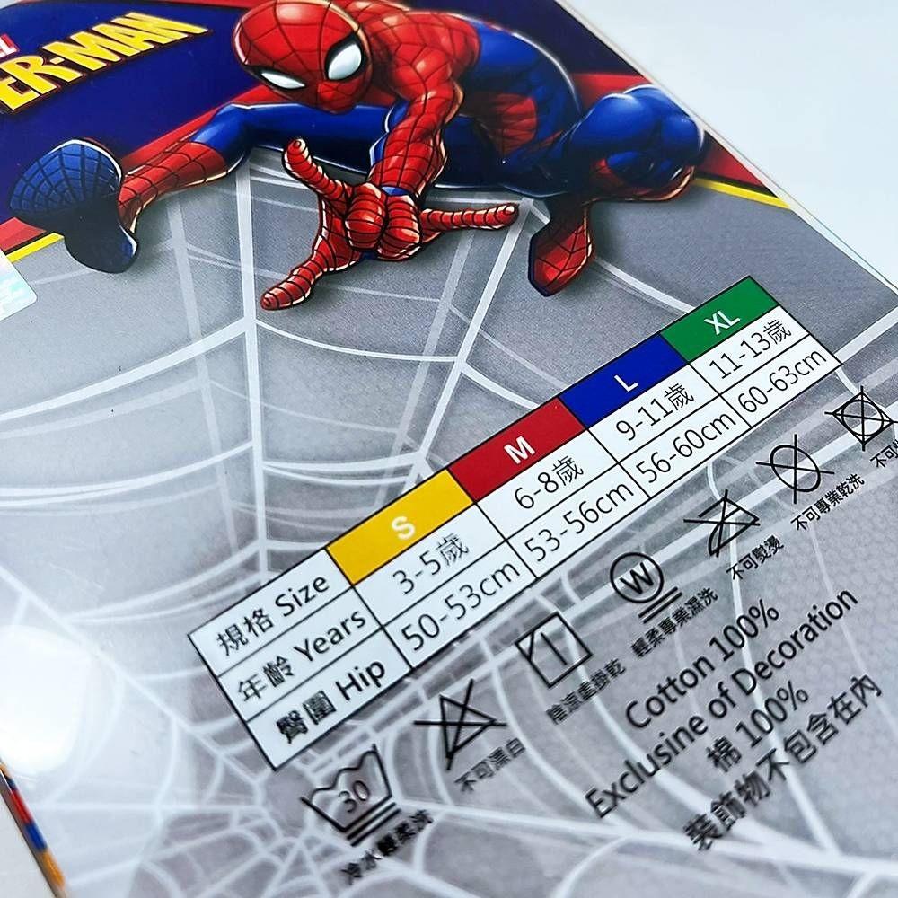 台灣製男童三角內褲(六件組)—巴布豆款