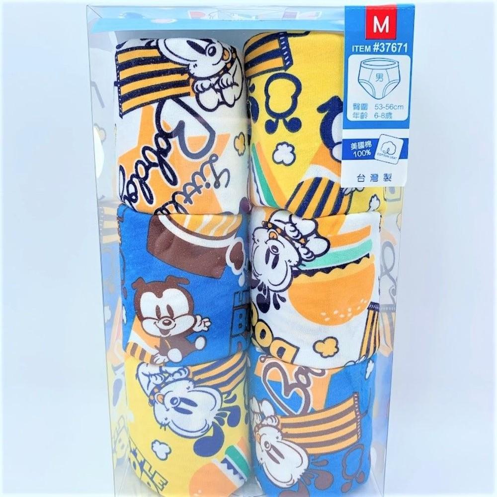 P050-3-台灣製男童三角內褲(六件組)—巴布豆款
