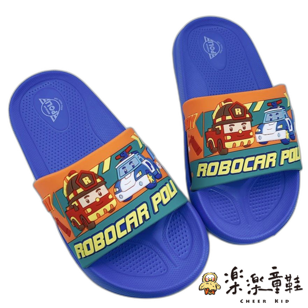 P062-1-台灣製POLI救援小隊拖鞋-藍