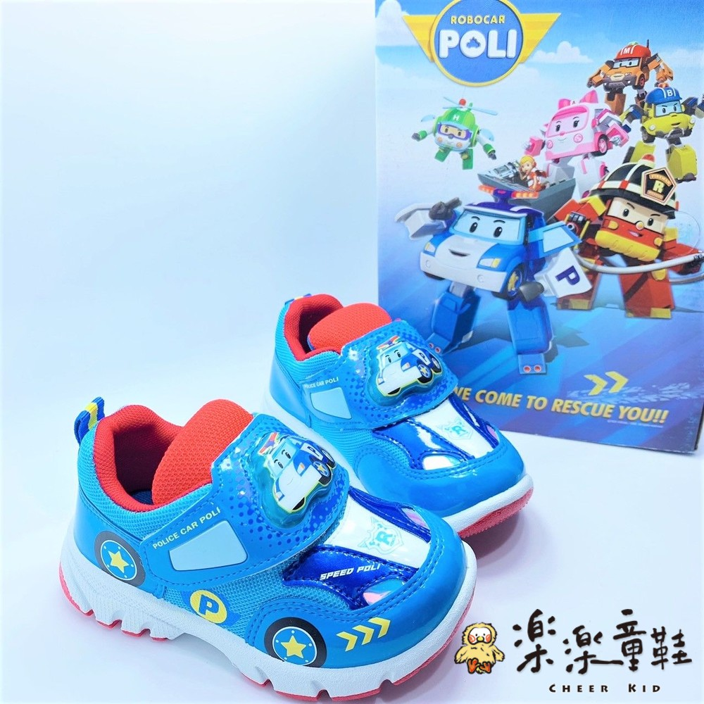 台灣製POLI電燈運動鞋-藍色波力