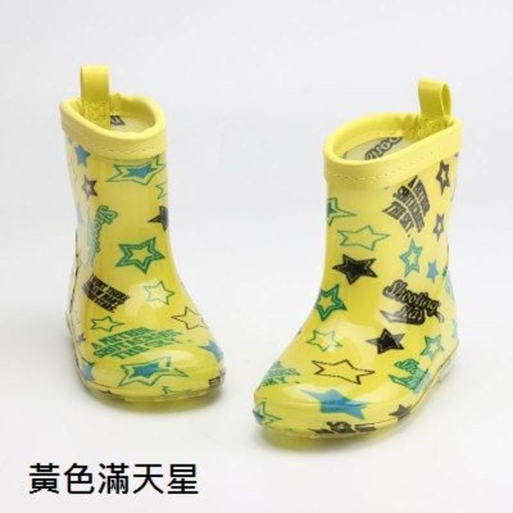 時尚兒童雨鞋
