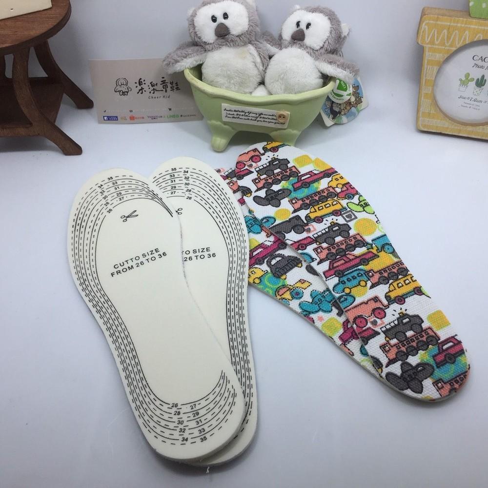 兒童鞋墊(可剪裁)