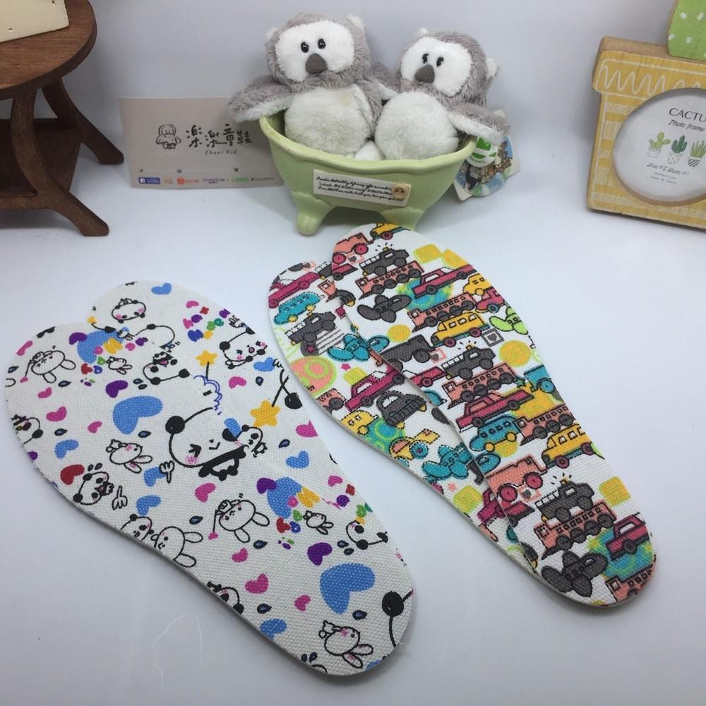 童鞋 T007-兒童鞋墊(可剪裁)
